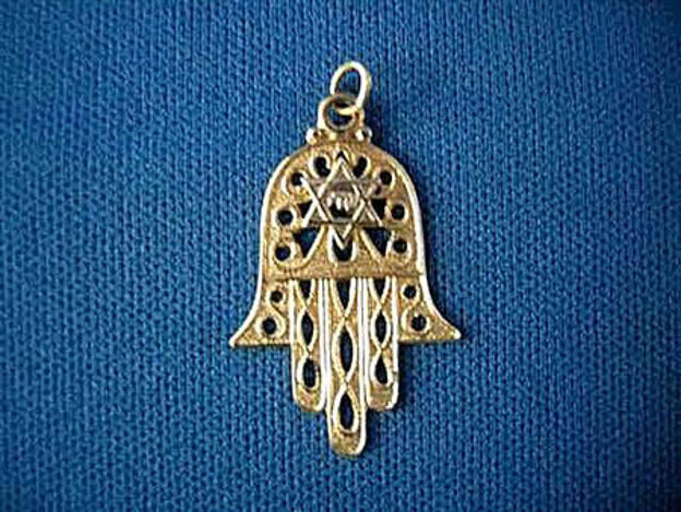 Picture of #G410S Classic Hamsa with Star