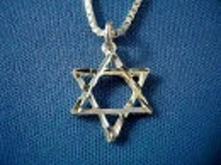 Picture of #S140 Diamond Cut Star of David