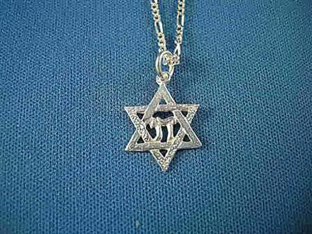 Picture of #S147 Star of David