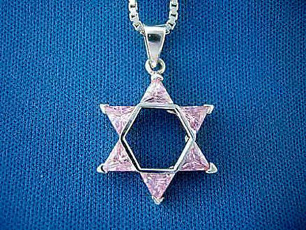 Picture of #S182 Star of David