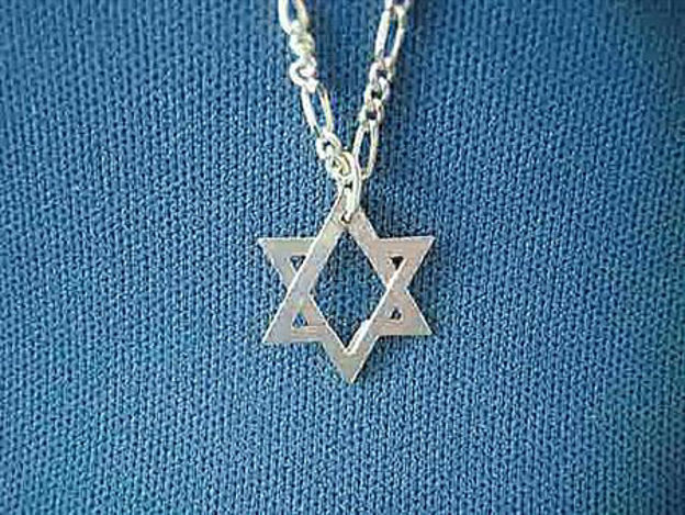 Picture of #SMS-2 Star of David