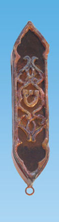 Picture of #132 Amber Glaze Mezuzah Case
