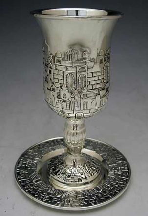 Picture of #818 Kiddush Cup Silver Plated Jerusalem