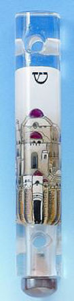 Picture of #160 Jerusalem Mezuzah