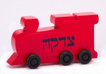 Picture of #089T Tzedakah  Chuggles - Train