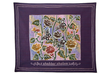 Picture of #600-P-E Challah Cover Butterfly Purple English