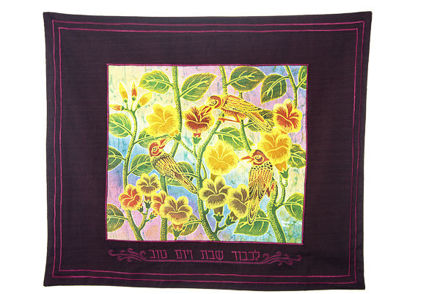 Picture of #601-M-H Challah Cover Songbirds Maaron Hebrew