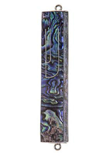 Picture of #HR-B040-A Abalone - Sterling Silver Mezuzah Case