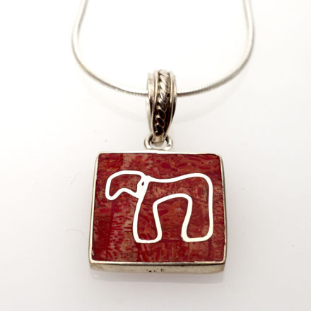 Picture of #B526-C Red Coral and Sterling Silver Chai