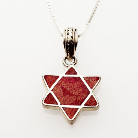 Picture of #B530-C Red Coral and Sterling silver Mini Star of David