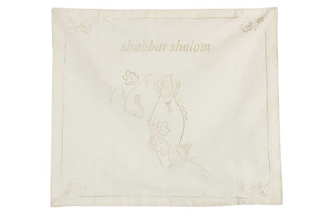 Picture of #603-WH Challah Cover Rebecca`s Jar White