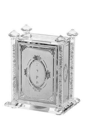 Picture of #270 Crystal with flower Tzedakah box