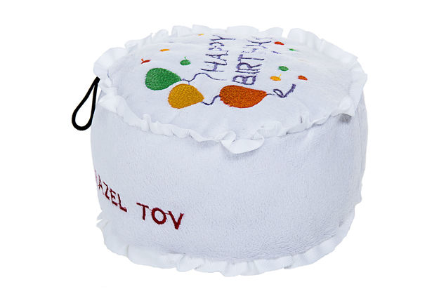 Picture of #979- Dog Toy Birthday Cake