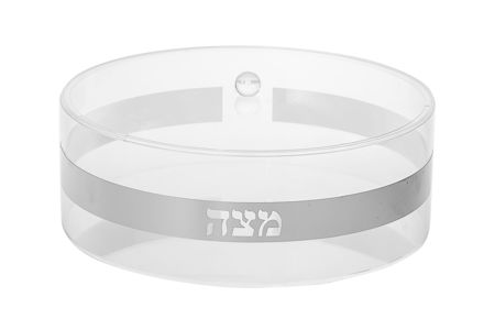 Picture of #1880-S Matzah holder Silver