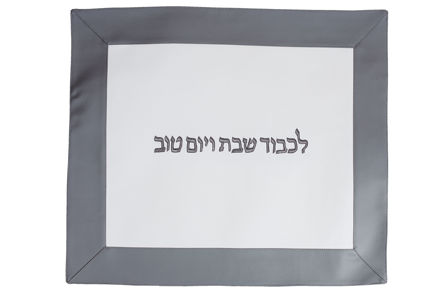 Picture of #KC35-S Challah Cover Silver Border