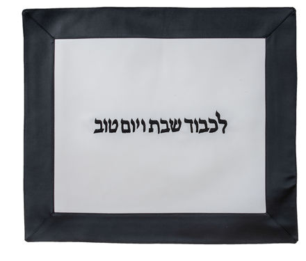 Picture of Challah Cover Black Border