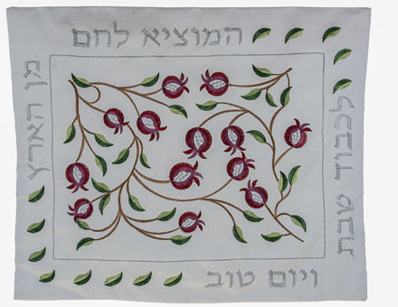 Picture of #3502 Challah Cover Pomegranates