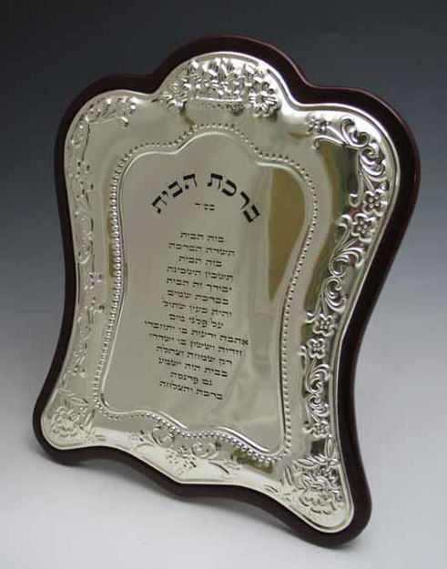 Picture of #SP1901BB Blessings Wood and Silver plated for Business