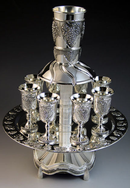 Picture of #4700 Silver Plated 8 cup Fountain Grape Design