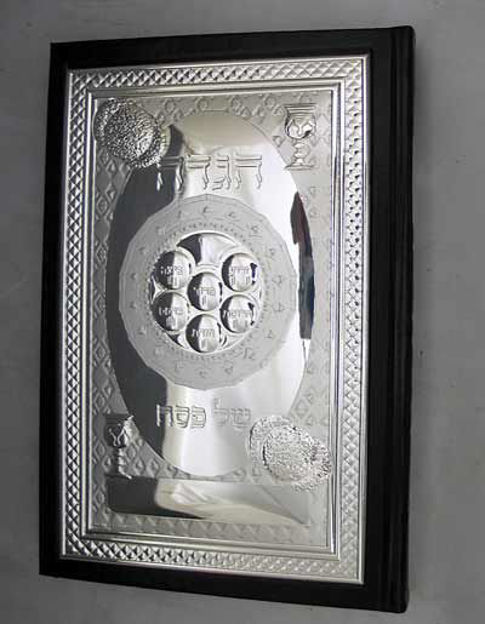 Picture of #1885 Leather & Sterling Silver The Elias Haggadah by Art Scroll