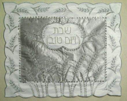Picture of #3873 Challah Cover Silver