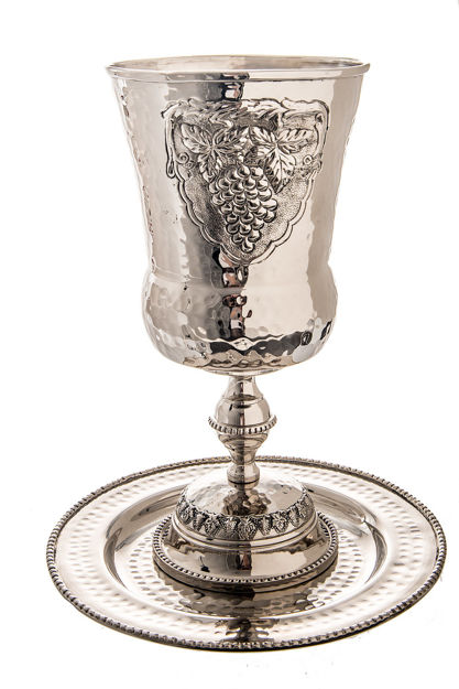 Picture of #5002 Eliyahu Cup Stainless Steel Grape design
