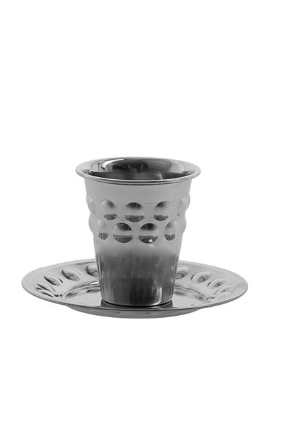 Picture of #11504 Kiddush Cup Hebrew Letters with tray