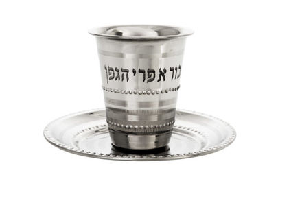 Picture of #11503 Kiddush Cup Bead Design with tray