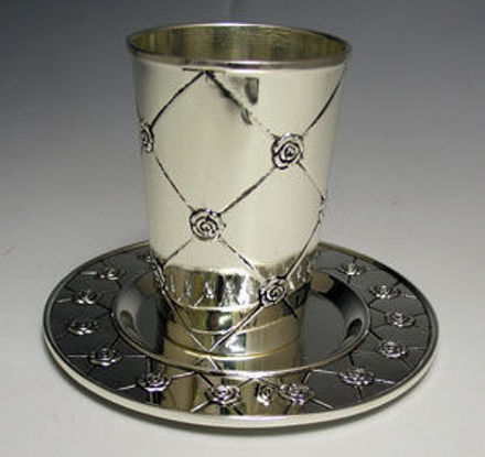 Picture of #2134 Kiddush Cup with tray Flower Design