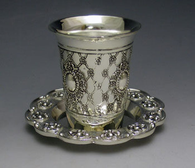 Picture of #623 Kiddush Cup with tray