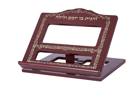 Picture of #10221 Book Holder  Wood