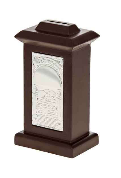 Picture of #1017-SP Tzedakah Box Wood and Silver Plated