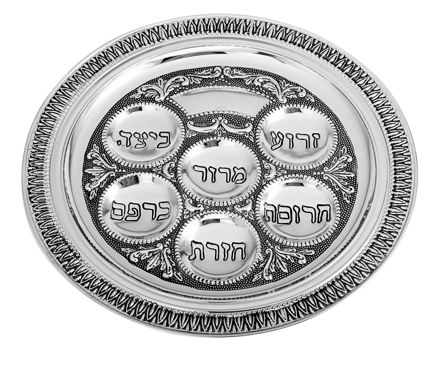 Picture of #17392 Silver plated Seder Plate