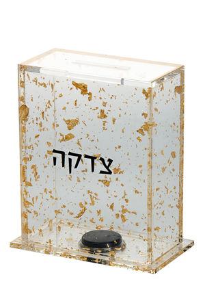 Picture of #269-FG Tzedakah box Flakes Gold Lucite